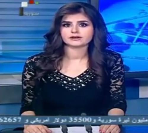 Waad Kneiher