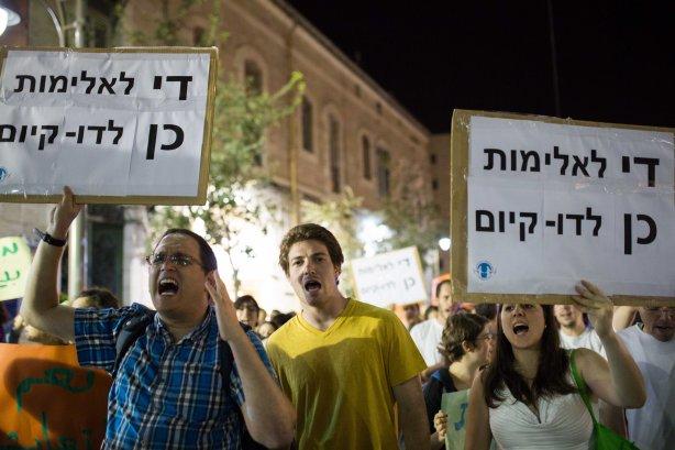 """Manifestation le 7 juillet à Jérusalem : """"Stop à la violence, coexistence"""""""