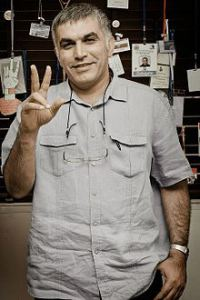 220px-Nabeel_Rajab_at_his_office