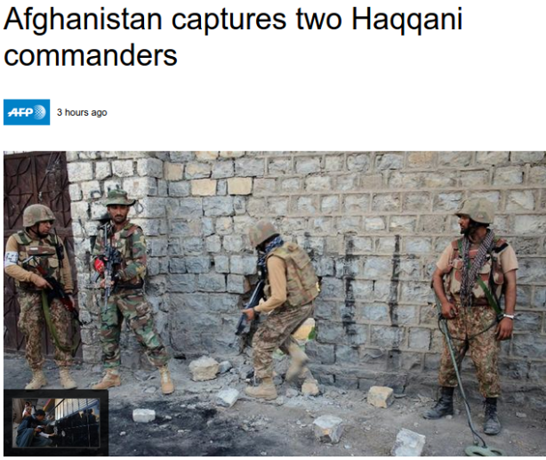 Afghanistan Security forces captures two Senior Haqqani Commanders