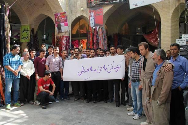 Manifestation à Sanandaj le 7 octobre