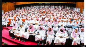 o-SAUDI-ARABIA-WOMENS-CONFERENCE-570