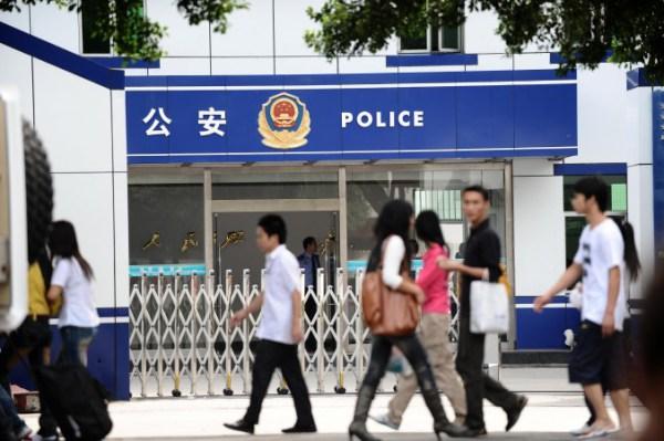 china_police_station