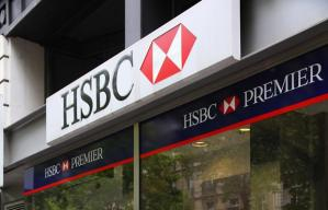 HSBC-Logo-Branch-Building-700x450